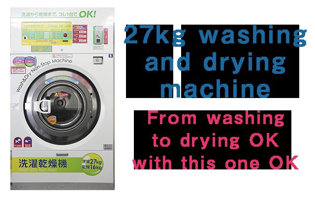 27kg washing and drying machine