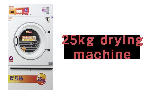 25kg washing and drying machine