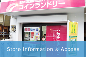 Store Information & Access