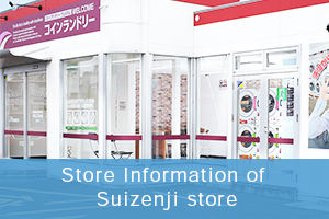 Store Information of Suizenji store