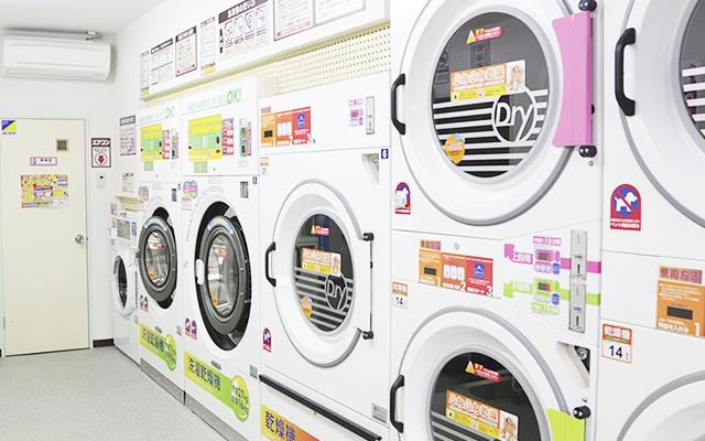 コインランドリーウェルカム水前寺店 洗濯乾燥機