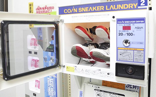 コインランドリーウェルカム水前寺店 靴洗濯機