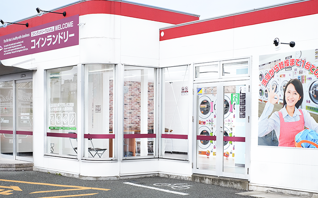 Suizenji store Store information & Access